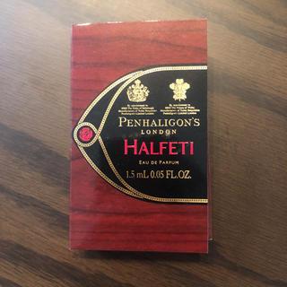 ペンハリガン(Penhaligon's)のPenhaligon's 香水サンプル ペンハリガン halfeti (ユニセックス)