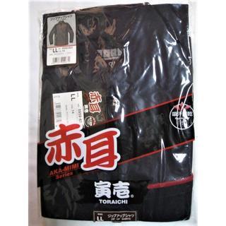 トライチ(寅壱)の寅壱 5959 長袖ジップアップシャツ 14.濃コン LL-1着(シャツ)