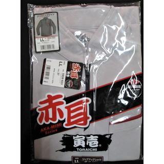 トライチ(寅壱)の寅壱 5959 長袖ジップアップシャツ シルバー LL-1着(シャツ)
