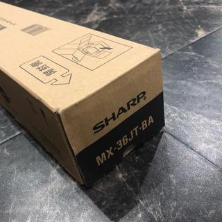 シャープ(SHARP)のシャープ トナー MX-36JT ブラック(その他)