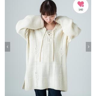 Kastane - チェックジャガード編み上げニット