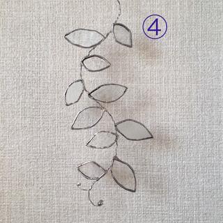 ステンドグラス 葉っぱ④オーナメント(インテリア雑貨)