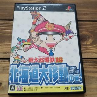 プレイステーション2(PlayStation2)のPS2◎桃太郎電鉄16 北海道大移動(家庭用ゲームソフト)