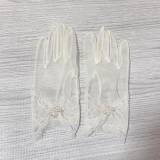 シェリー(CHERIE)の値下げ ウエディング ショート グローブ cherie(手袋)