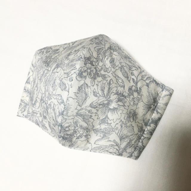 マスク w遮断 | 大人用マスク コットン×不織布 グレー1の通販