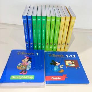 Disney - 【極美品!】2016年購入!ディズニー英語システム ストレートプレイDVD
