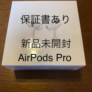 Apple - AirPods Pro    Apple  新品未開封