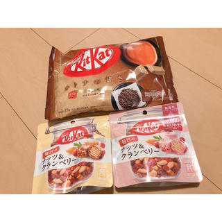 Nestle - キットカット オトナの甘さ ほうじ茶1袋 ナッツ&クランベリー2袋 セット