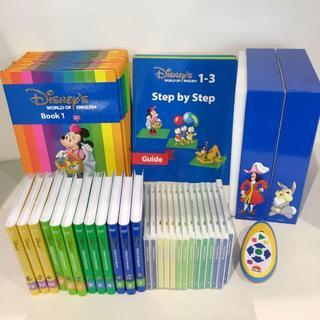 Disney - 【キレイ!】2016年購入!ディズニー英語システム メインプログラム