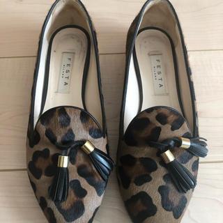 トゥモローランド(TOMORROWLAND)のトゥモローランド購入FESTAハラコローファー(ローファー/革靴)