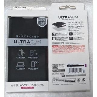 エレコム(ELECOM)のHUAWEI P30 lite ソフトレザー 薄型 磁石 黒 911(Androidケース)