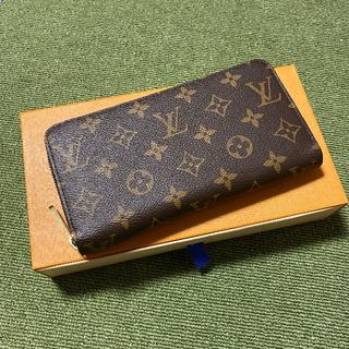 LOUIS VUITTON - 新型2019年製☆未使用品同様☆ ルイヴィトン モノグラム 長財布 ジッピーウォ