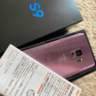 SAMSUNG - GalaxyS9 パープル SIMフリー