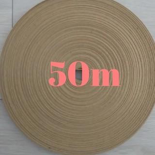 海外製 クラフトバンド  50m(各種パーツ)
