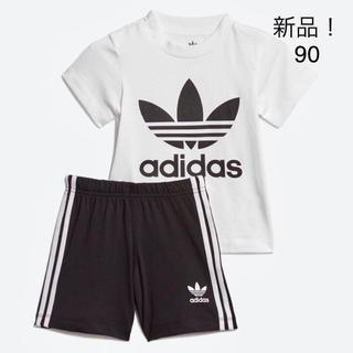 adidas - 【新品】adidas オリジナルス Tシャツ&ハーフパンツ 90 人気ギフトに♫