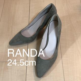 RANDA - 美品!RANDA パンプス カーキ オリーブ 24.5cm
