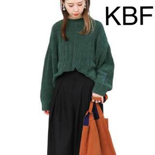 KBF - KBF ニット セーター ワイドリブモールヤーンニット グリーン