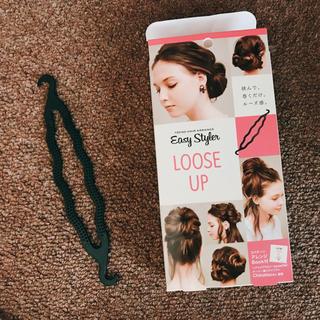 シセイドウ(SHISEIDO (資生堂))のイージースタイラー ルーズアップ(1コ入)簡単まとめ髪ヘアアクセサリークリップ(その他)