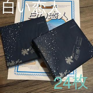 イシヤセイカ(石屋製菓)の白い恋人 2箱 24枚(菓子/デザート)