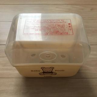 コンビ(combi)のコンビ 哺乳瓶消毒ケース プーさん(哺乳ビン用消毒/衛生ケース)