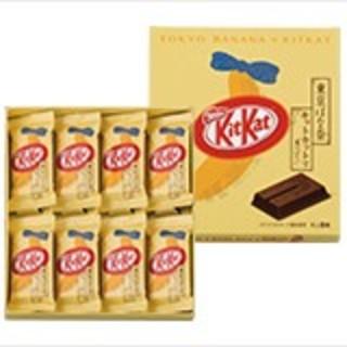 ネスレ(Nestle)の東京限定 東京ばな奈 キットカット チョコレート(菓子/デザート)