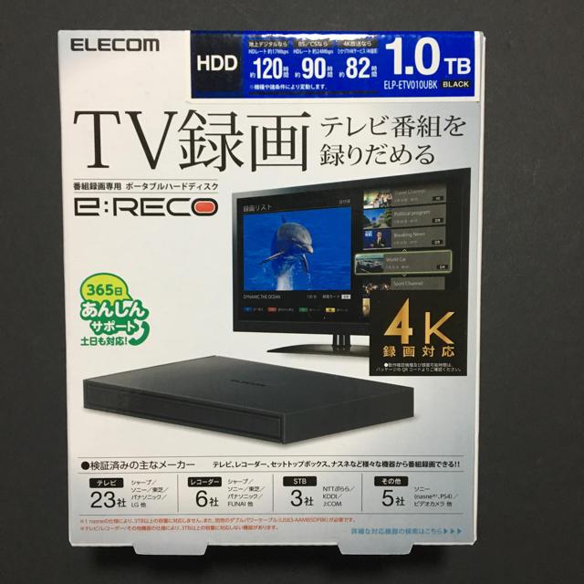 ELECOM(エレコム)のエレコム USB3.1/USB3.0対応 ポータブルハードディスク 1TB スマホ/家電/カメラのテレビ/映像機器(その他)の商品写真