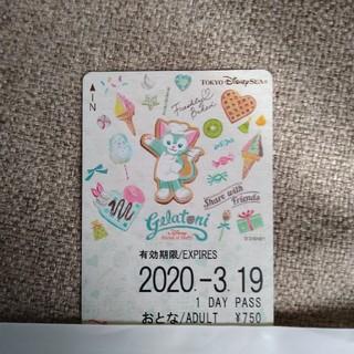 ディズニー(Disney)のハートウォーミングデイズ リゾートライン 乗車券 フリーパス 1枚 ジェラトーニ(鉄道乗車券)