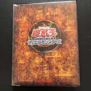 遊戯王 - 遊戯王カード
