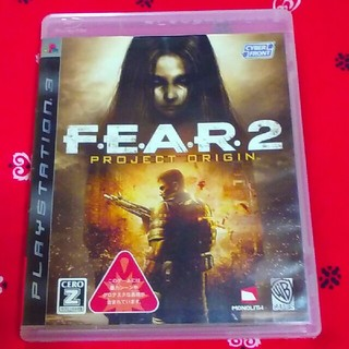 PlayStation3 - PS3 F.E.A.R.2