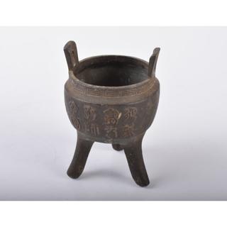 中国 古銅宣徳銅 漢詩文三足鼎 V R2478(金属工芸)