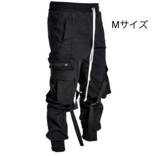 Supreme - LAKENZIE Cargo Pants