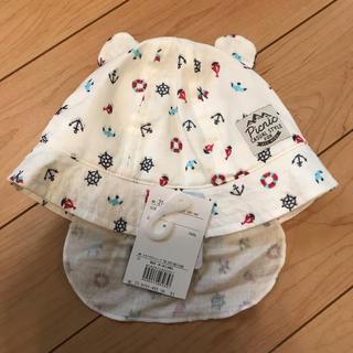 ミキハウス(mikihouse)の新品タグ付き ミキハウス ピクニック UVカット帽子(帽子)