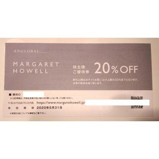 MARGARET HOWELL - TSI株主優待券 MARGARET HOWELL