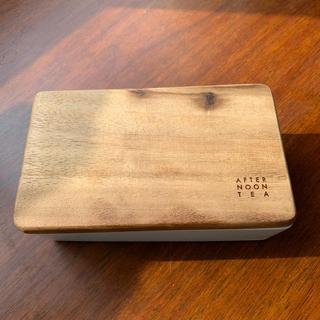 アフタヌーンティー(AfternoonTea)のアフタヌーンティー: 木製蓋付きバターケース(その他)