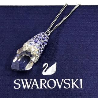SWAROVSKI - 美品 スワロフスキー パープルスノー クリアクリスタル ペンダントネックレス
