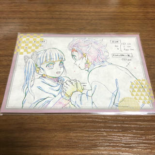集英社 - 鬼滅の刃 ufotable ポストカード Aセット