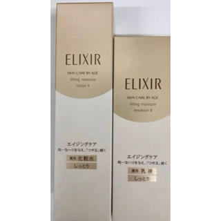 エリクシール(ELIXIR)のエリクシールシュペリエル 化粧水乳液(化粧水/ローション)