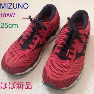 MIZUNO - MIZUNO waveknit ランニングシューズ 25 レッド スニーカー