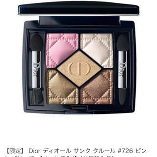 Dior - ディオール サンク クルール 726