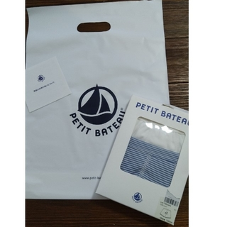 PETIT BATEAU - プチバトー 新品パンツ2枚組 10a140cm 男の子下着 パンツ