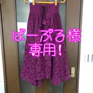 axes femme - ぱーぷる様専用出品