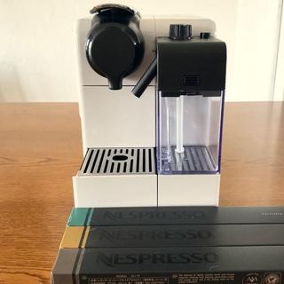 ネスレ(Nestle)の【カプセル30個付】ネスプレッソ ラティシマ タッチ F511 WH マシン(エスプレッソマシン)