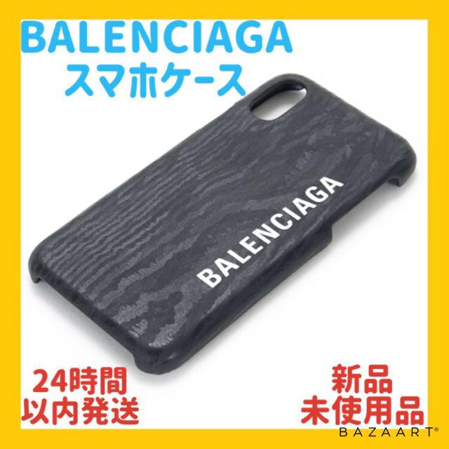 【新品・未使用品】BALENCIAGA スマホケースの通販