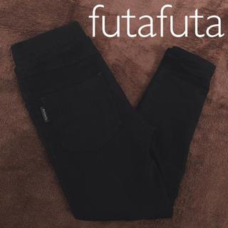 futafuta - フタフタ 110 レギンスパンツ ストレッチパンツ 黒 ブラック