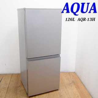 2018年製 下冷凍タイプ 自動霜取 126L 冷蔵庫 BL04