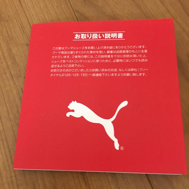 PUMA(プーマ)のプーマ14㌢スニーカー キッズ/ベビー/マタニティのベビー靴/シューズ(~14cm)(スニーカー)の商品写真
