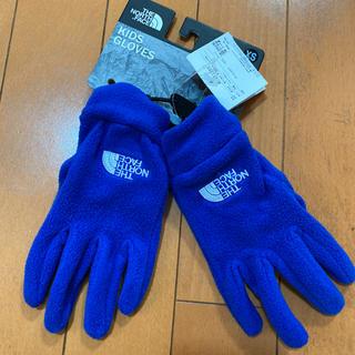 ザノースフェイス(THE NORTH FACE)のノースフェイスの手袋 グローブ 新品 120 XS 50%オフ(手袋)