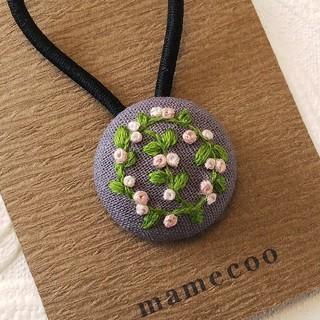 ヘアゴム  小花刺繍  ハンドメイド