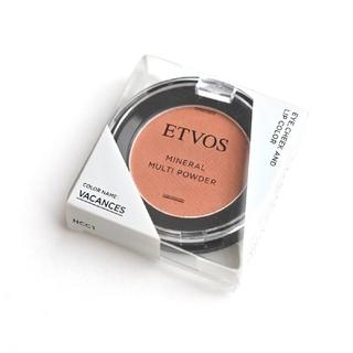 ETVOS - ETVOS マルチパウダー バカンス