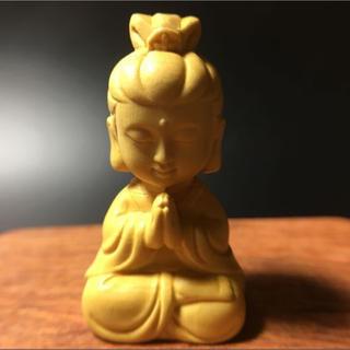 柘植  可愛い 観音菩薩  枕本尊 仏具 仏像  置物 お守り  根付 縁起物 (彫刻/オブジェ)